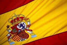 Виза Испании