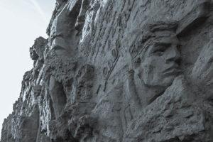 Стена Руины на Мамаевом Кургане