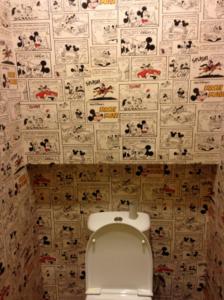 Интерьер туалета в Кофейне Чашка