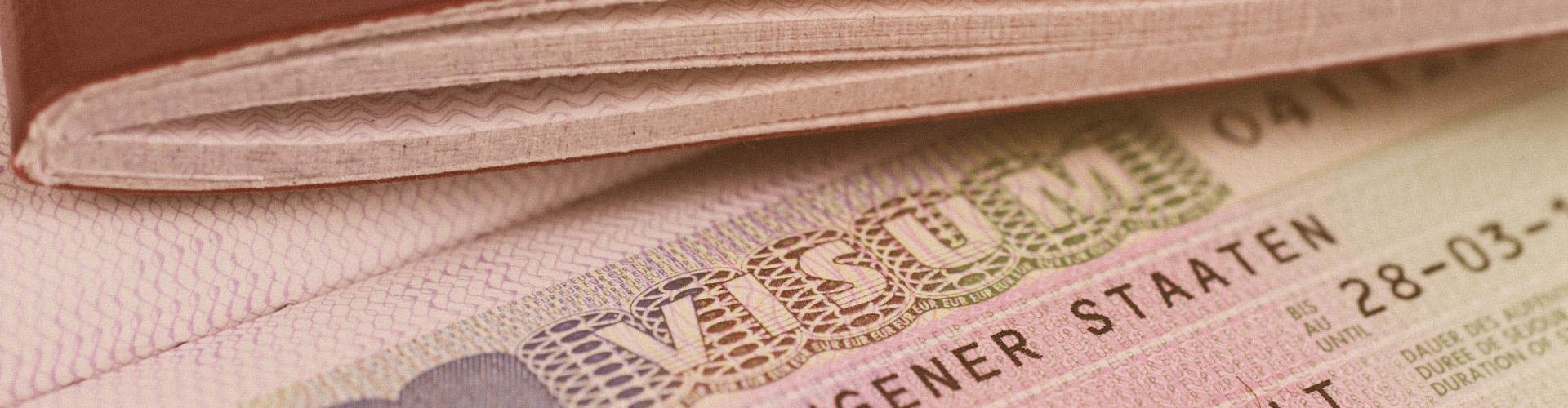 Опросный лист для стран шенгена образец заполнения
