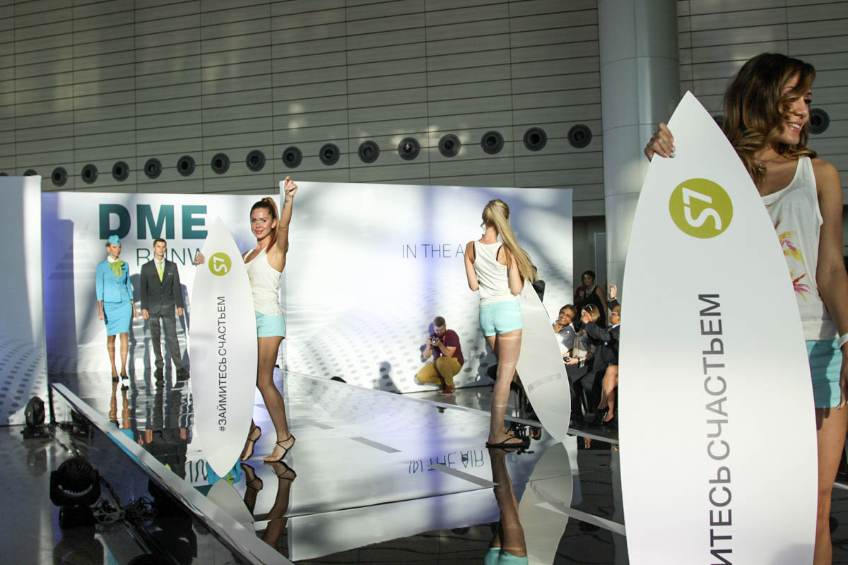 S7 Airlines на DME Runway