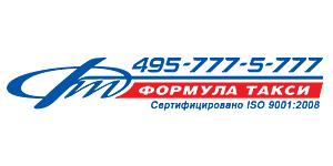 Логотип Формулы Такси