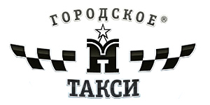 Логотип Городского такси