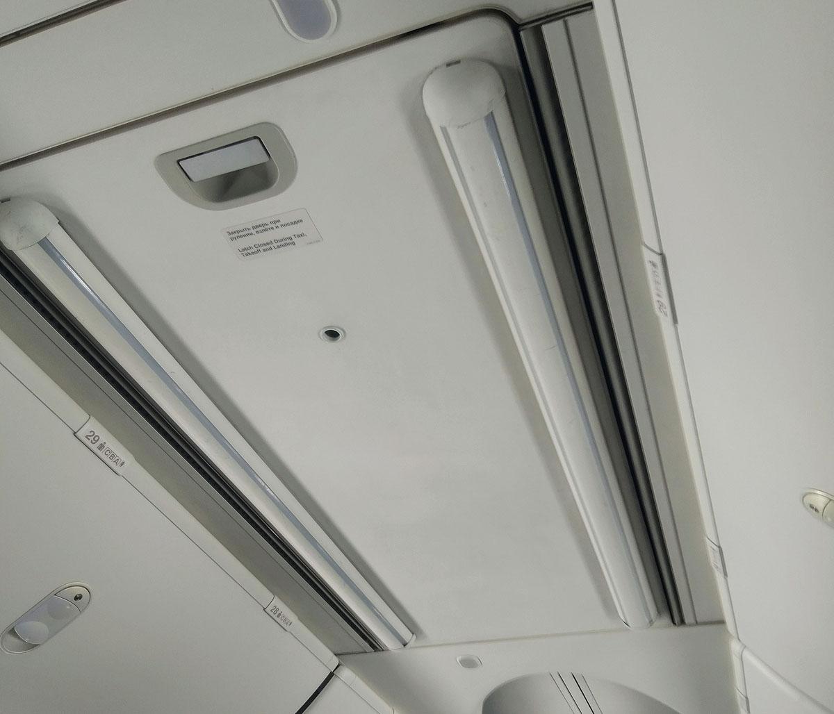 Кондиционер в Боинг 737-800