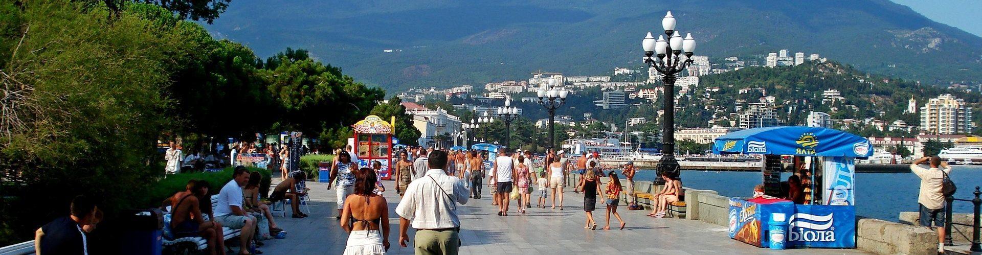 Набережная в Крыму