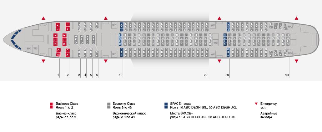 747 200 схема мест фото 426