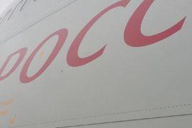Авиакомпания Россия летит на Гоа на Boeing 747