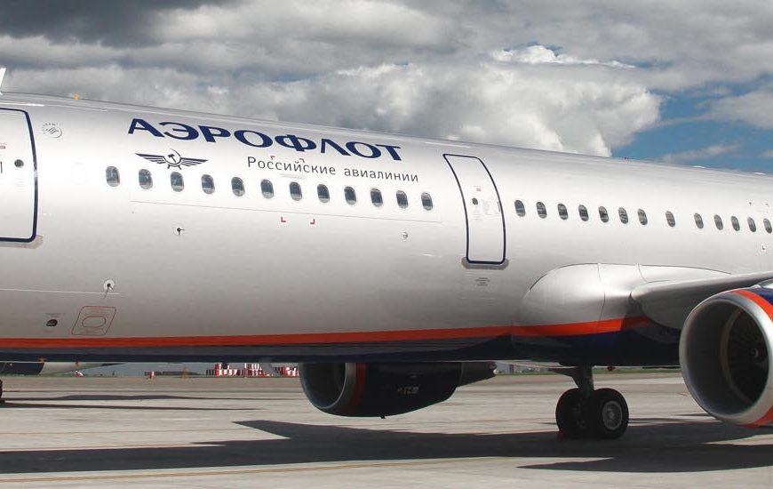 A321 авиакомпании Аэроофлот