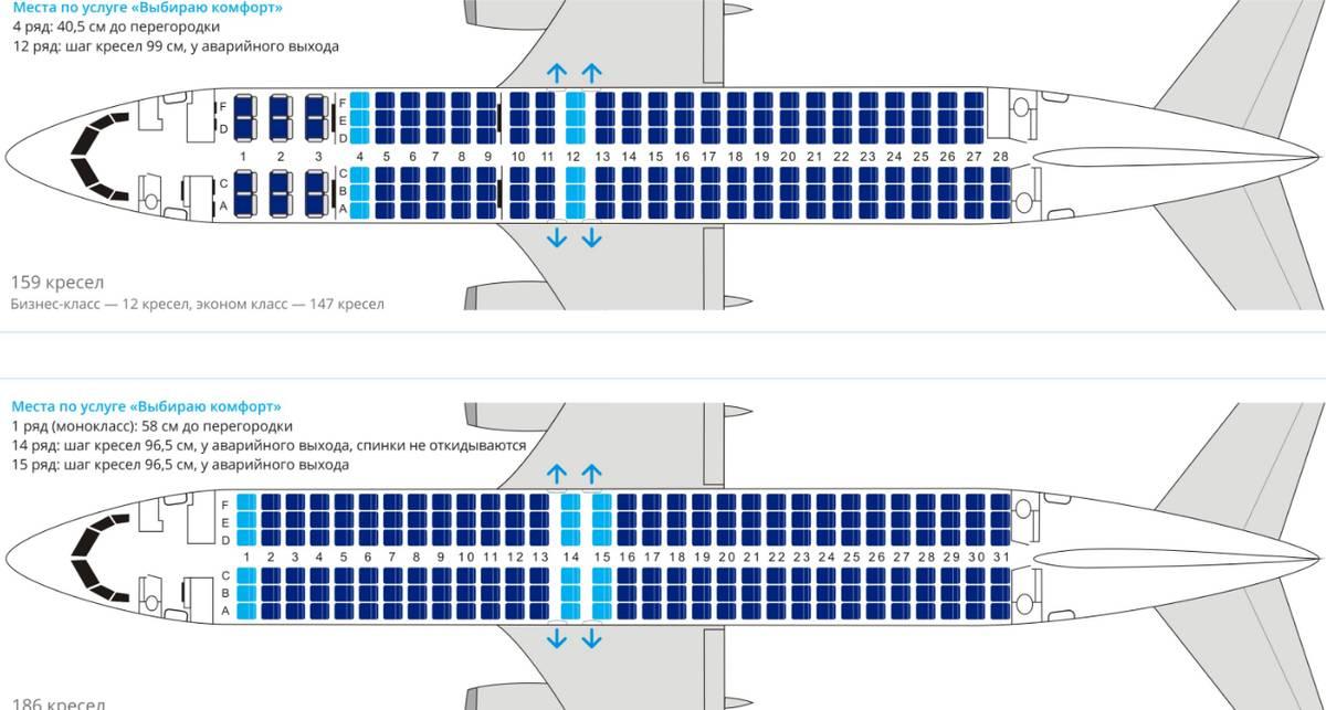 схема мест самолета боинг 737-800
