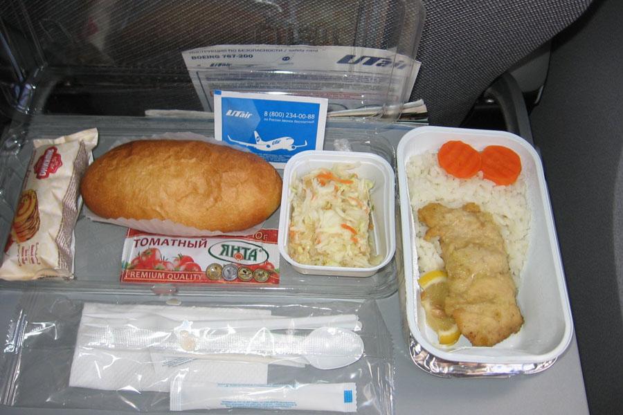 Питание на рейсе Utair Красноярск Москва