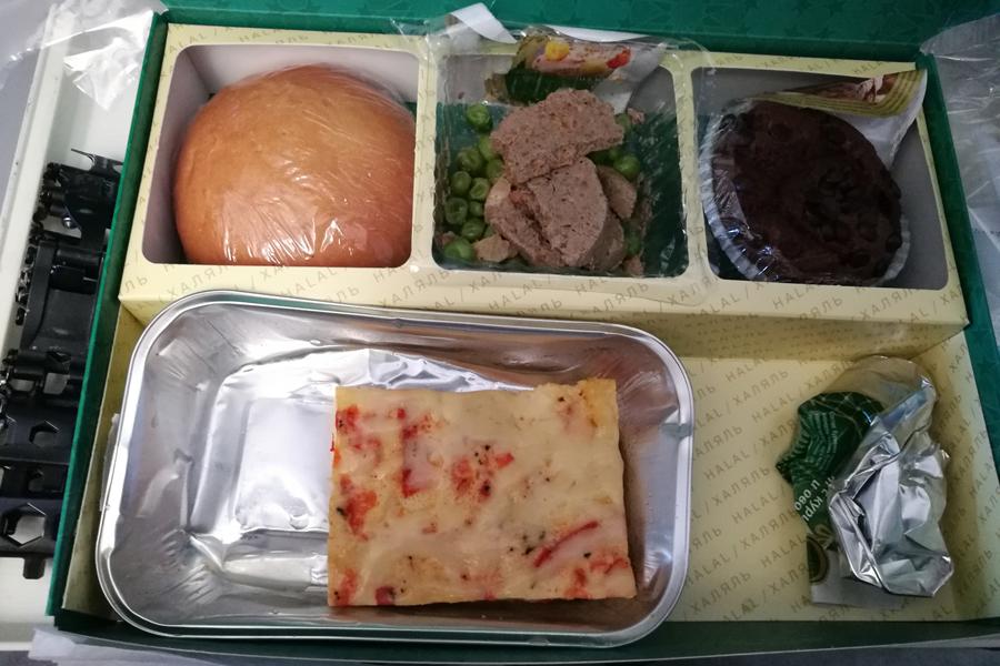 Питание на рейсе Ростов Москва Utair