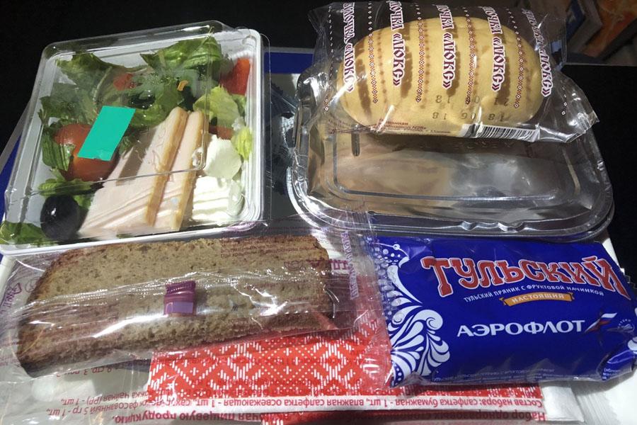 Питание на рейсе Москва Ташкент у Аэрофлота