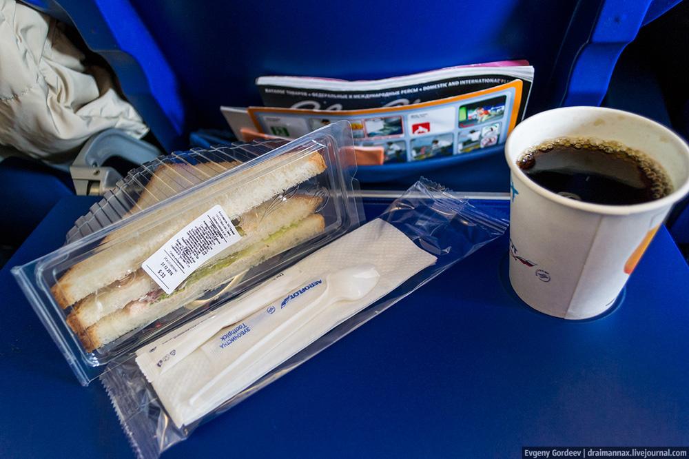 Сэндвич в Аэрофлоте