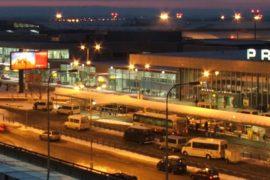 Аэропорт Рузине ночью