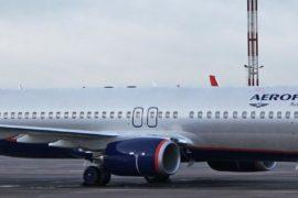 Боинг 737-800 Аэрофлота