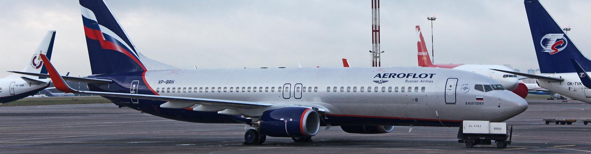 Боинг 737 схема салона лучшие места фото 36