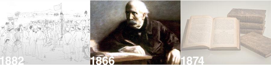 История 1866