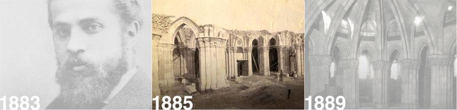 История 1883