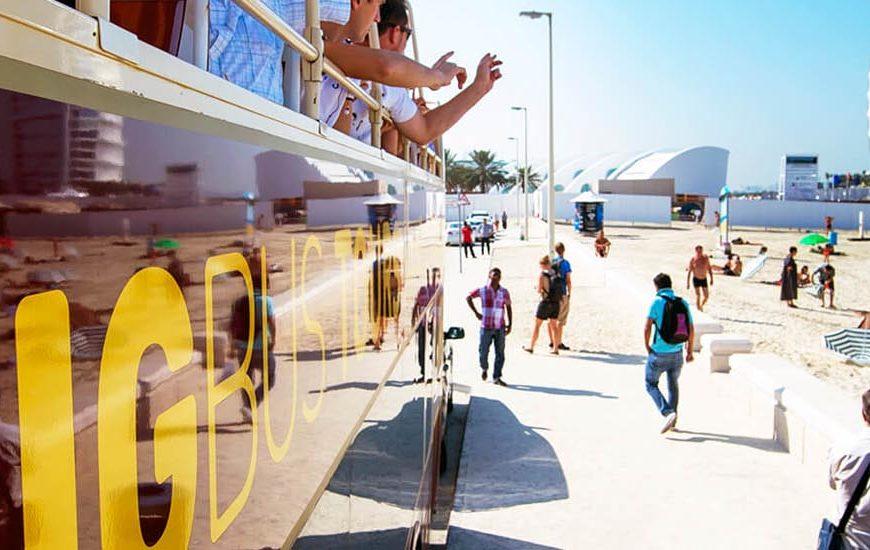 Экскурсионные автобусы в Дубаи