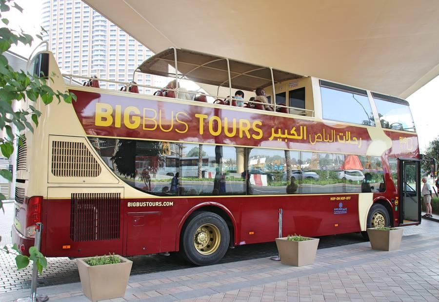 Экскурсионные автобусы в Дубай
