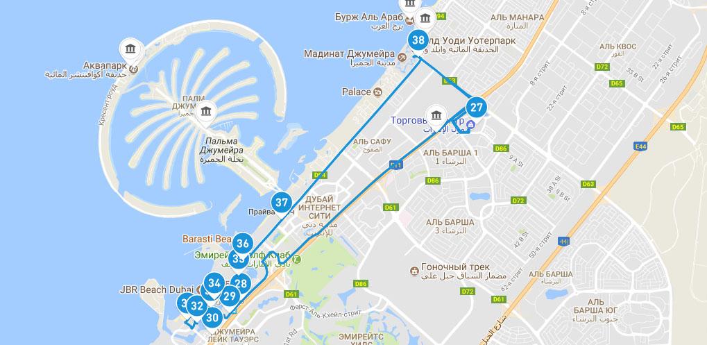 Синий маршрут Big Bus Dubai