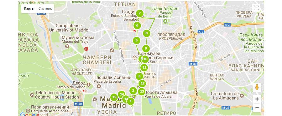 Зеленый маршрут в Мадриде