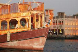 Морские прогулки в Дубаи
