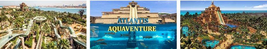 аквапарк Aquaventure в Дубаи