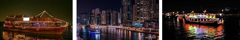 Круиз по вечернему Дубаи