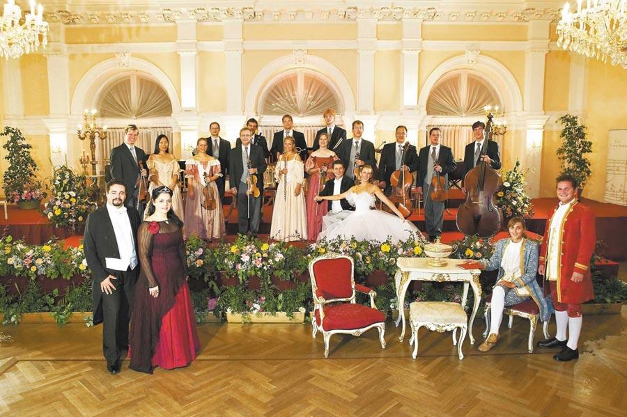 Концерт Моцарта и Штраусса в Курсалоне