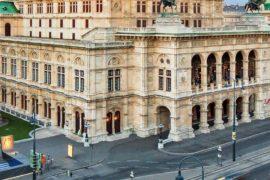 Вена. Вид на Государственную Оперу