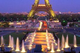 Вид на вечерний Париж