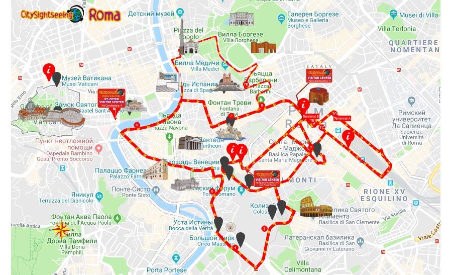 Маршрут туристического автобуса в Риме