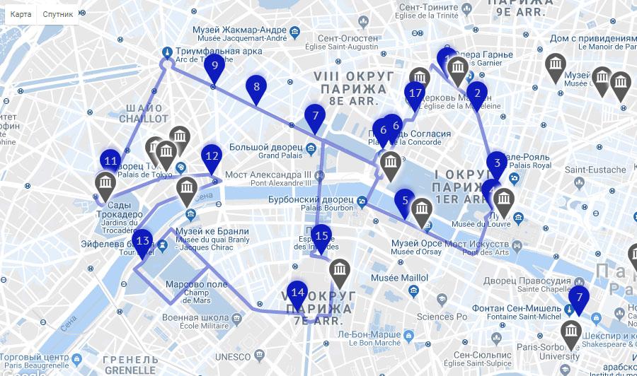 Карта синего маршрута Open Tour Париж