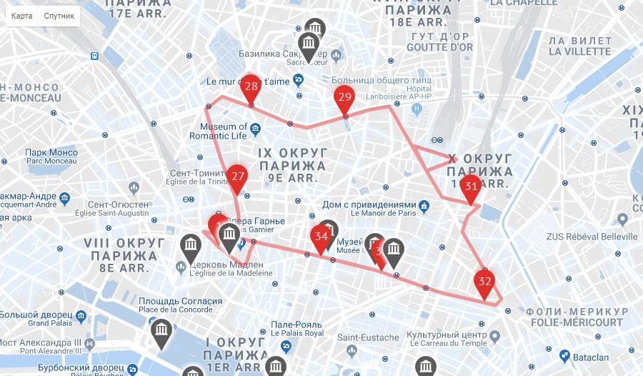 Красный маршрут автобуса в Париже