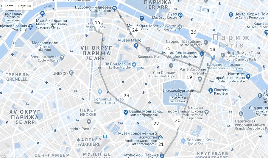Белый маршрут экскурсионного автобуса в Париже