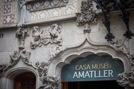 Вход в Casa Amatller