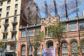 Музей Фундасьо Антони Тапи в Барселоне