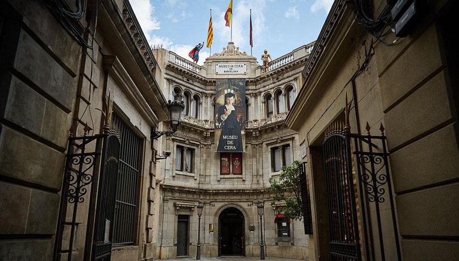 Музей Египта в Берселоне