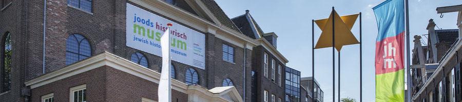 Еврейский квартал в Амстердаме
