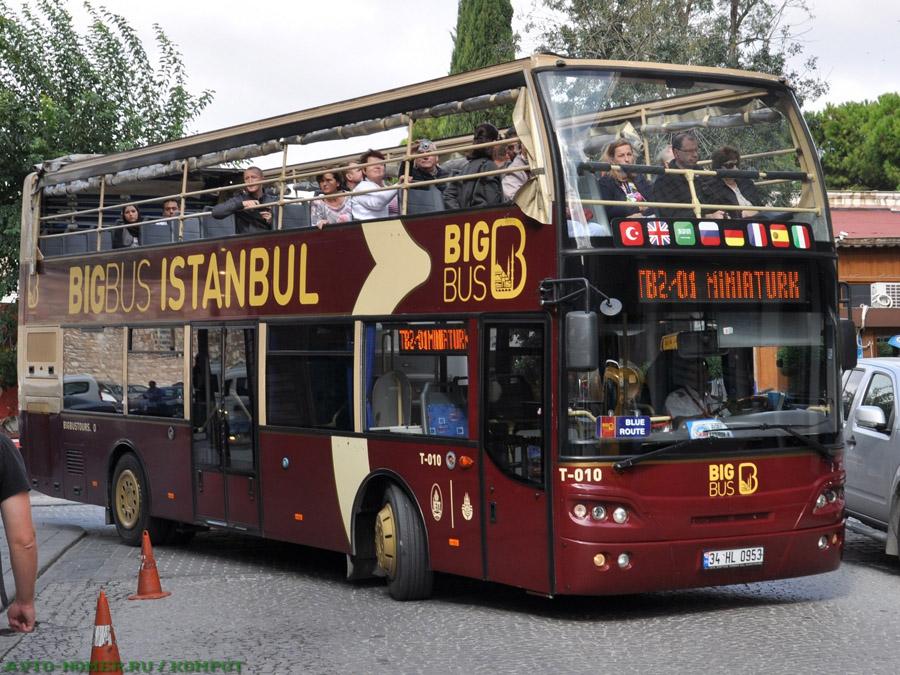 Автобусы Биг Бас в Стамбуле