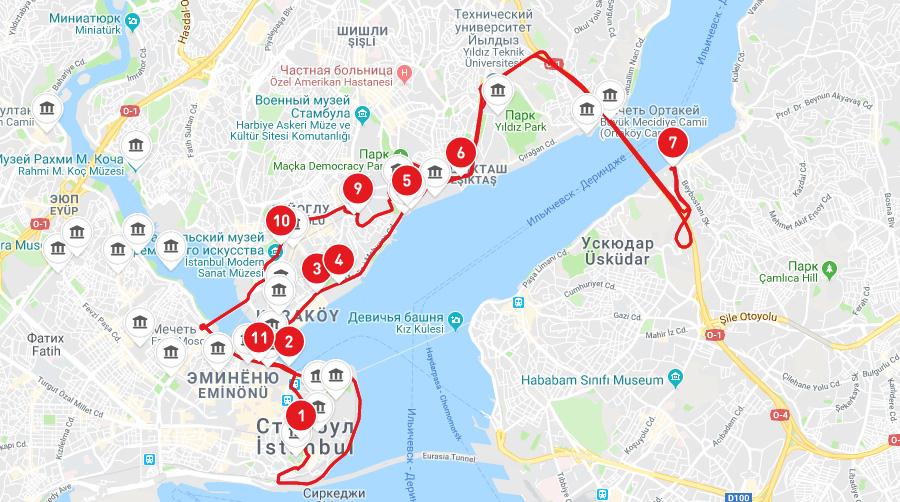 Красный маршрут в Стамбуле