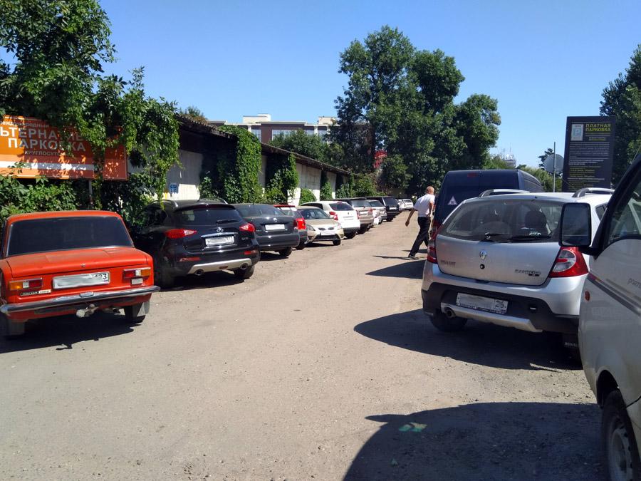 Вид на альтернативную парковку.