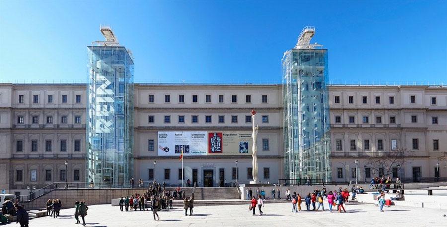 Центр искусств королевы Софии (Reina Sofa, «Софиду»)