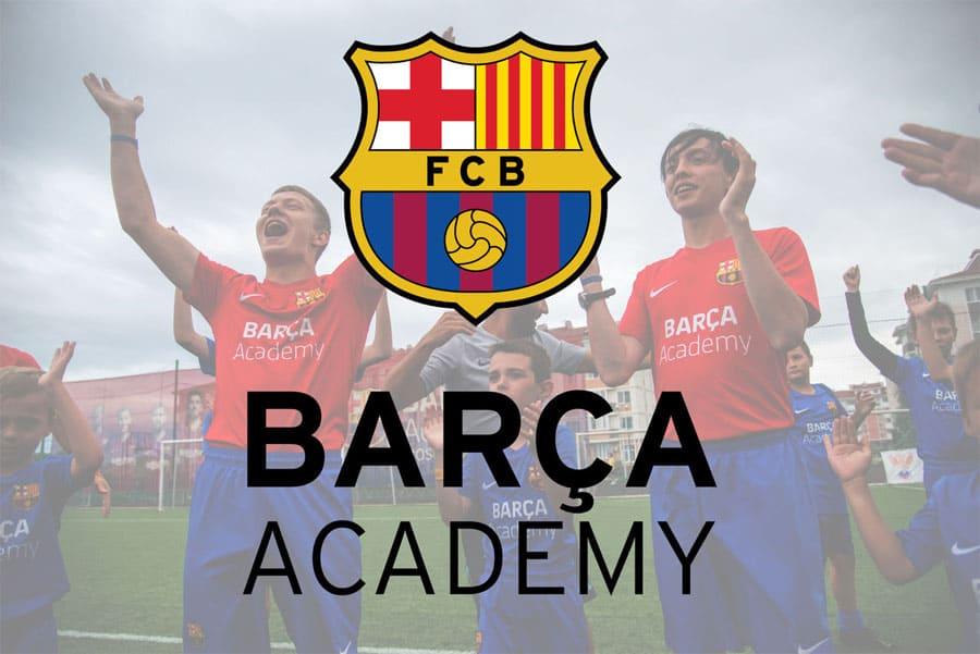Футбольная академия Барселоны
