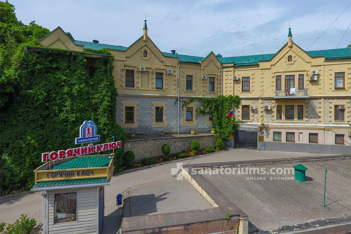 Горячий Ключ в Пятигорске
