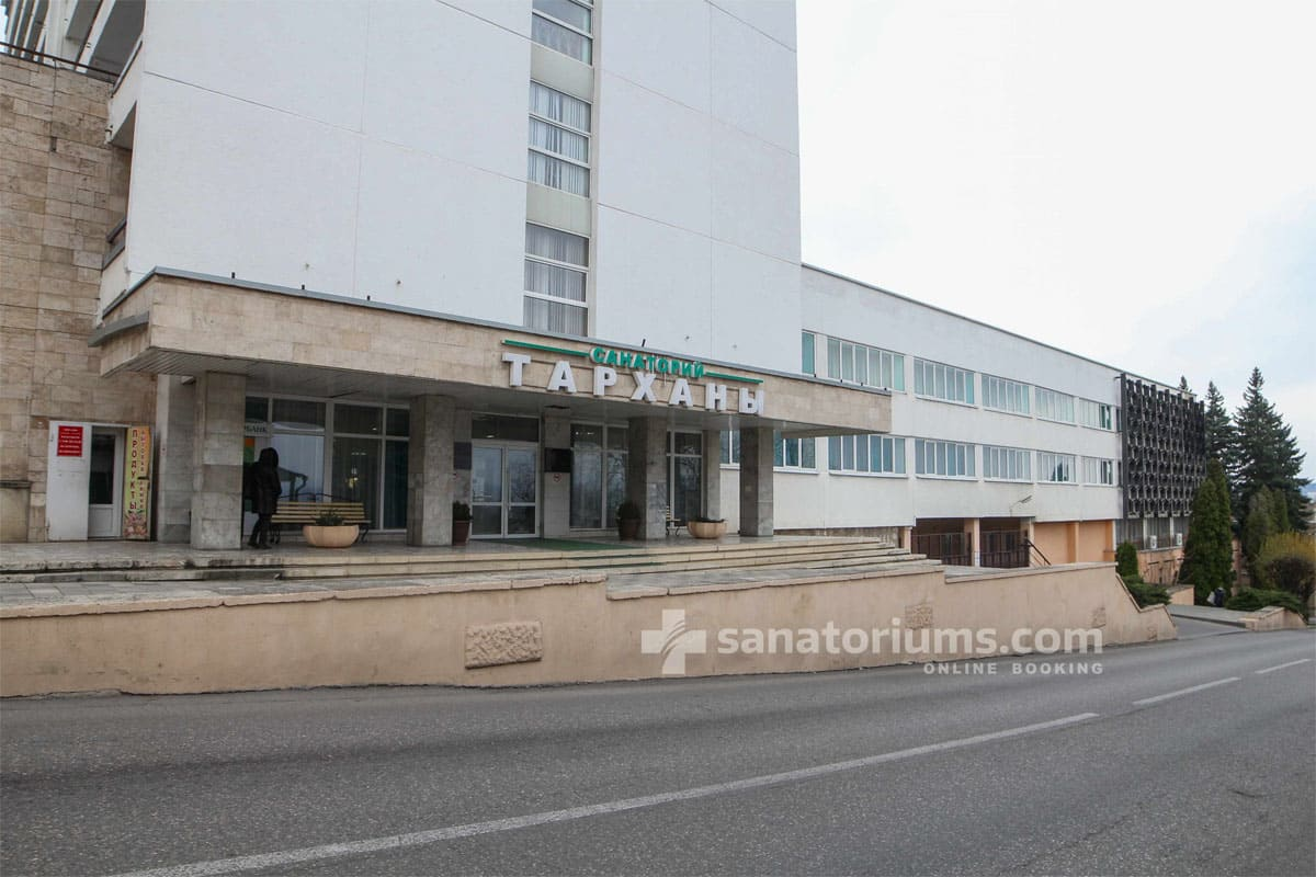 Санаторий Тарханы в Пятигорске