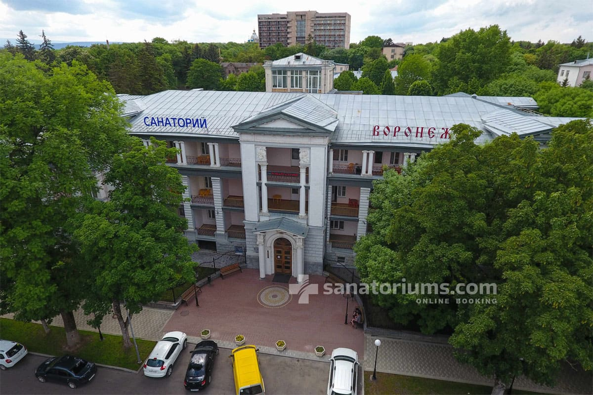 Санаторий Воронеж в Ессентуках