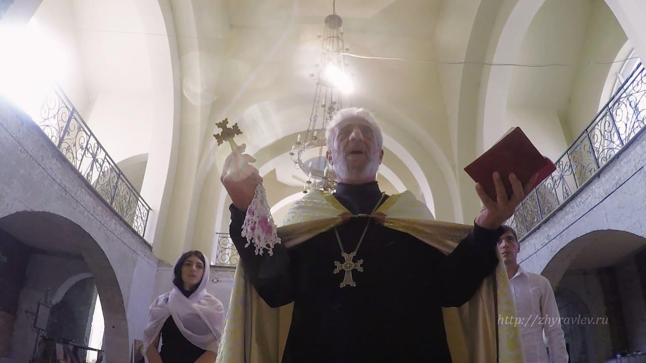 Армянская Апостольская церковь Сурб Григор Лусаворич