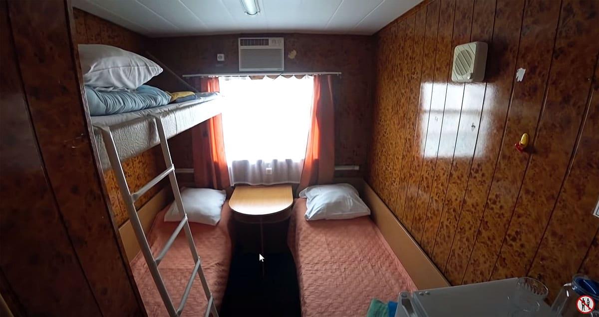 каюта 206